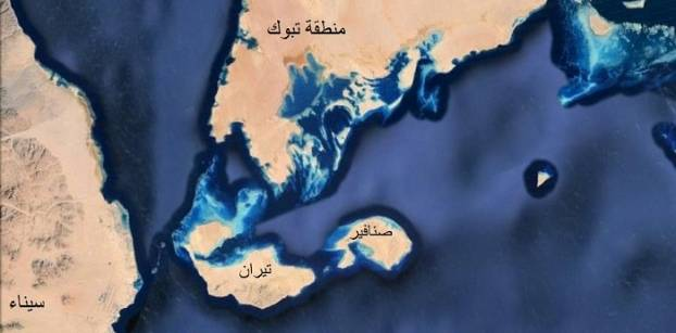 حيثيات حكم تيران وصنافير: ما عرض من وثائق تاريخية يؤكد مصرية الجزيرتين