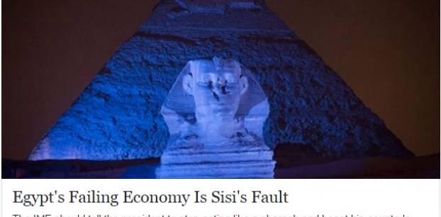 بلومبرج: السيسي مسؤول عن فشل الاقتصاد المصري