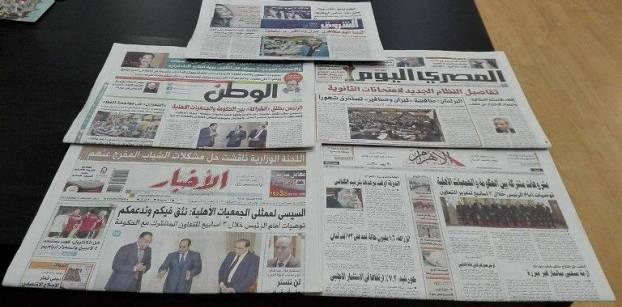 شراكة الحكومة مع الجمعيات الأهلية وجنازة شلبي يتصدران صحف اليوم