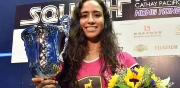 """""""نوران جوهر"""" أول مصرية تفوز ببطولة هونج كونج للاسكواش """