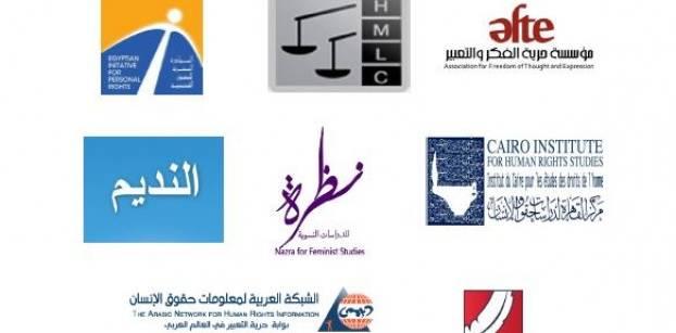 منظمات المجتمع المدني تتعرض لأكبر هجمة إلكترونية..واحتمال تورط حكومي
