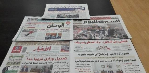 """""""تيران وصنافير"""" وحديث السيسي ومقتل 8 رجال شرطة في الصحف اليوم"""
