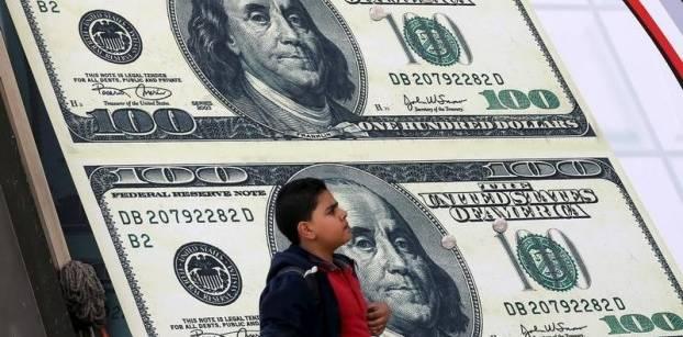 الدولار يقفز إلى 9.50 جنيه في السوق السوداء ويستقر في عطاء المركزي