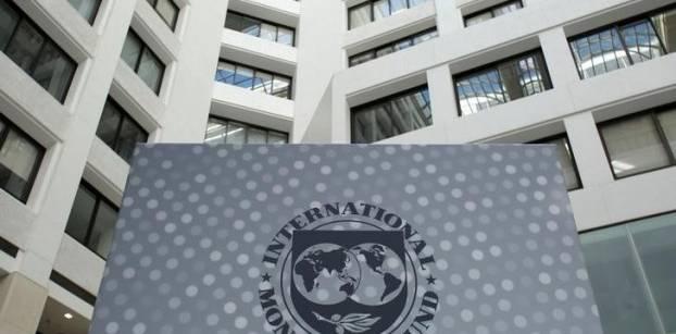 صندوق النقد يجتمع اليوم لمناقشة قرض مصر