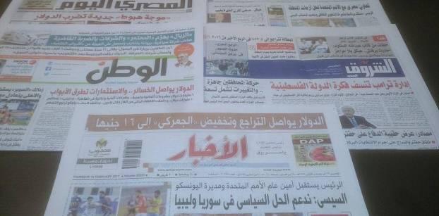 """هبوط الدولار وتأجيل """"ميسي"""" لزيارته إلى مصر يتصدران صحف الخميس"""