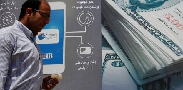 التجاري الدولي يوقف السحب ببطاقات الخصم خارج مصر