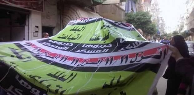 """تظاهرات محدودة بعدة محافظات يوم """"ثورة الغلابة"""" والقبض على 45"""