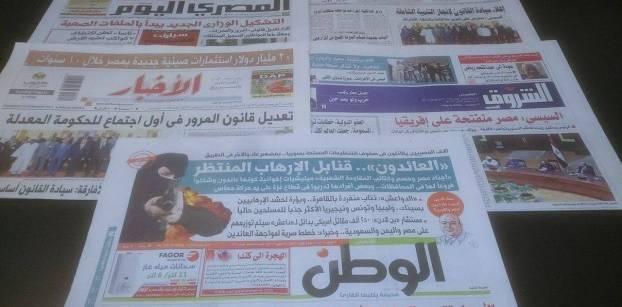 لقاء السيسي مع القضاة الأفارقة واجتماع الحكومة يتصدران صحف الخميس