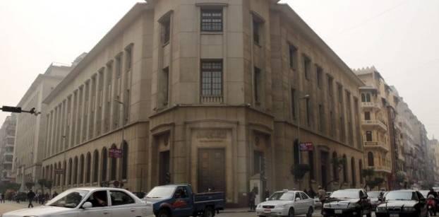 البنك المركزي يبرم اتفاق تمويل بقيمة 2 مليار دولار مع بنوك دولية