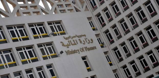 """المالية: قرض صندوق النقد لمصر بدون """"مشروطية"""""""