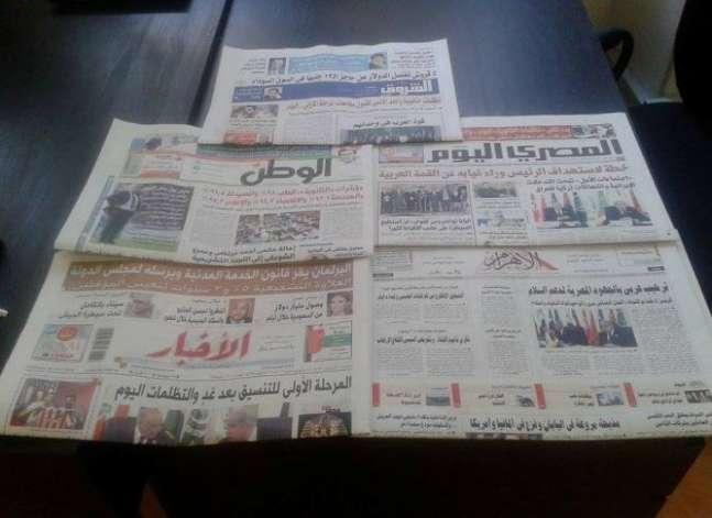 ختام القمة العربية وإقرار البرلمان لقانون الخدمة المدنية يتصدران صحف اليوم