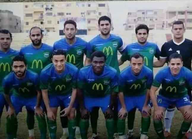 مصر المقاصة يفوز على المصري بهدف أحمد الشيخ