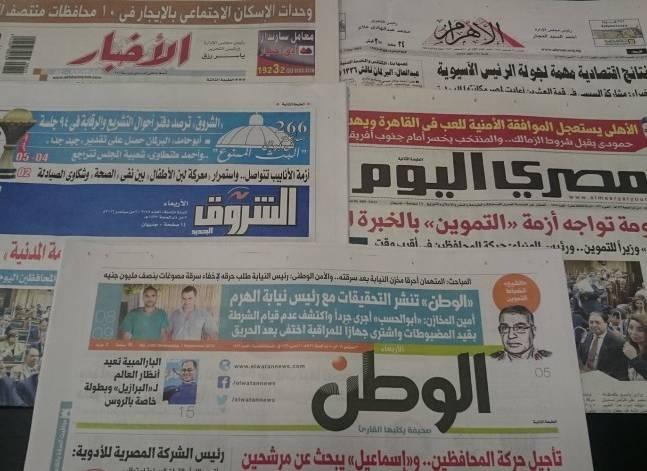 اختيار وزير جديد للتموين يتصدر صحف الأربعاء