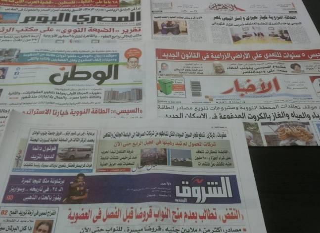 لقاء السيسي بوزير الكهرباء لمتابعة مشروع الضبعة يتصدر صحف الأحد