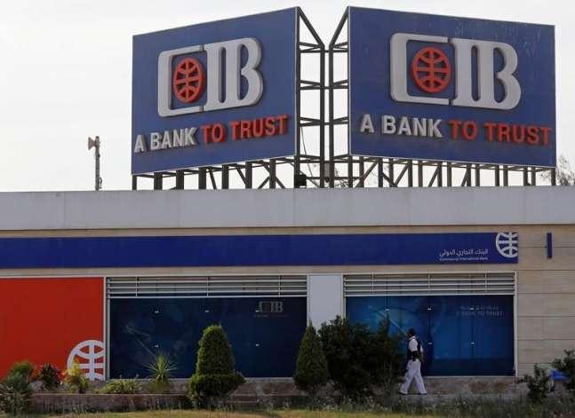 التجاري الدولي يعين حسين أباظة رئيسا تنفيذيا للبنك