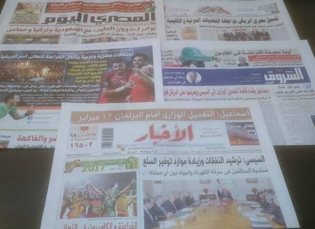 مطالبة السيسي بتوفير السلع الأساسية وترشيد الاستهلاك تتصدر صحف الجمعة
