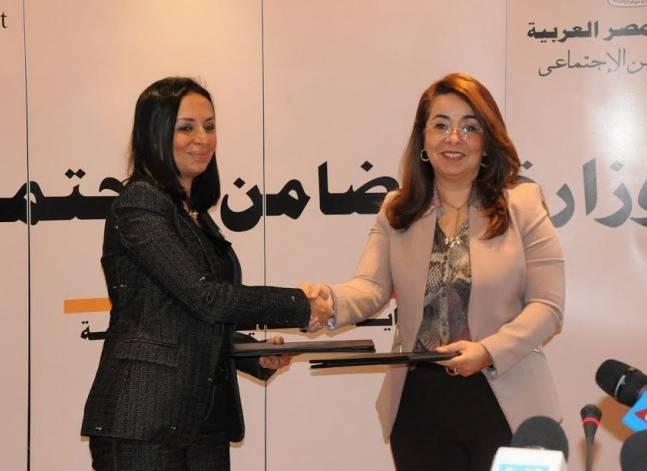"""بروتوكول تعاون بين """"التضامن"""" و""""المجلس القومي"""" لتمكين المرأة"""