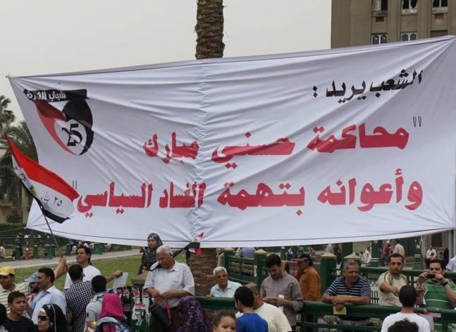الشفافية الدولية: مصر أكثر فسادا في 2016