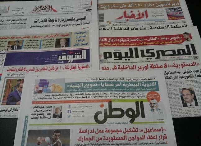 حكم الدستورية بشأن قانون التظاهر يتصدر صحف الأحد