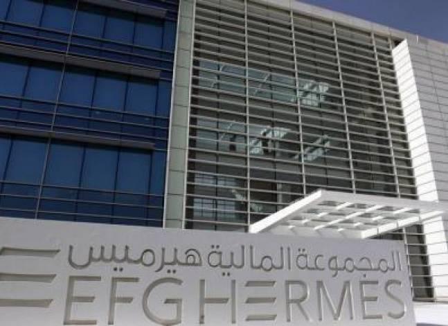 تكليف هيرميس بإدارة صندوق استثمار بنك HSBC مصر للسيولة النقدية