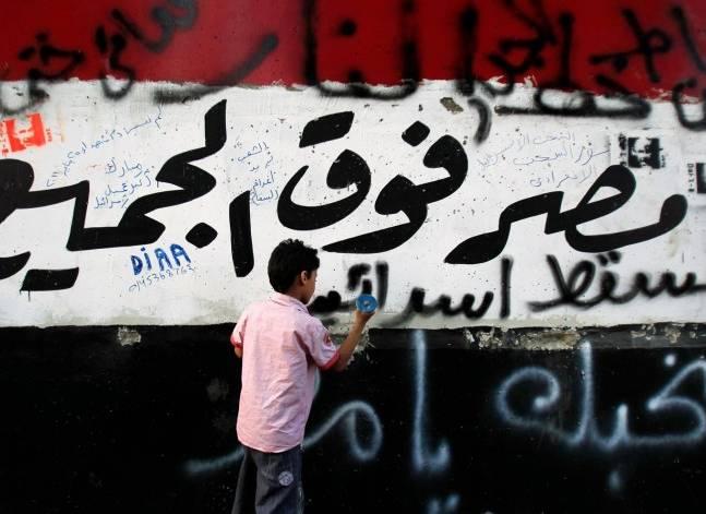 نتنياهو: هددت بعملية لإنقاذ إسرائيليين من السفارة بالقاهرة في 2011