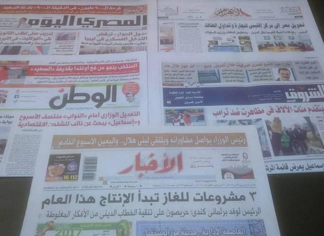 """القبض على مستشار """"المالية"""" بتهمة الرشوة وفوز منتخب مصر يتصدران صحف الأحد"""