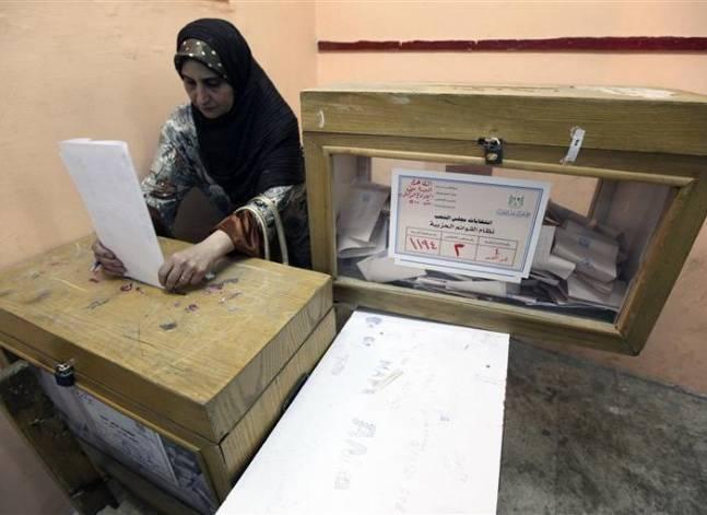 إعلان نتيجة الانتخابات التكميلية لمجلس النواب بالفيوم