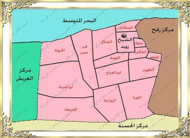 أهالي الشيخ زويد.. بين سندان الإرهاب ومطرقة الحصار