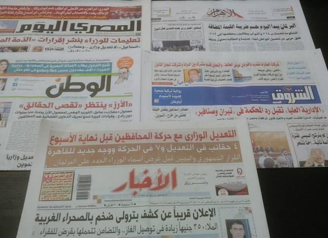 """نفي الحكومة إجراء تعديل وزاري وحسم """"القيمة المضافة"""" يتصدران صحف الأحد"""