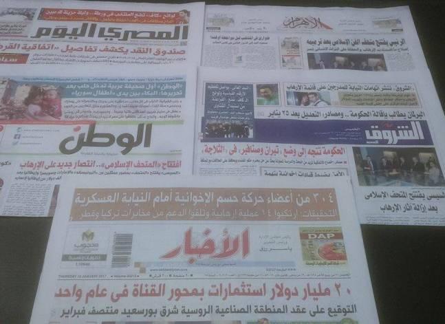 """افتتاح """"الفن الإسلامي"""" وإحالة أعضاء بحسم للقضاء العسكري يتصدران صحف اليوم"""