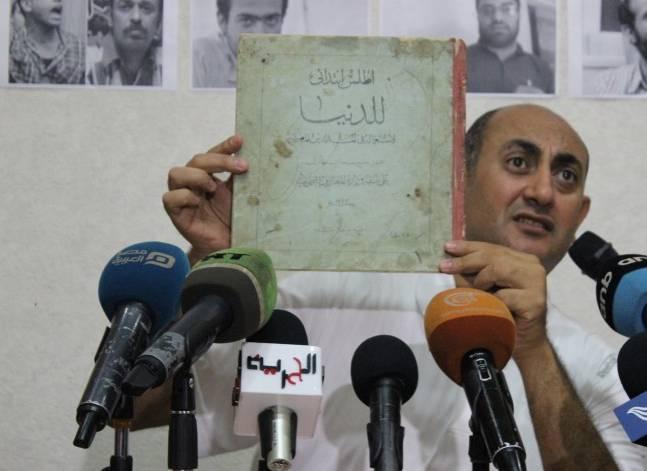 """5 ديسمبر.. نظر استشكالين جديدين للحكومة لوقف حكم """"تيران وصنافير"""""""