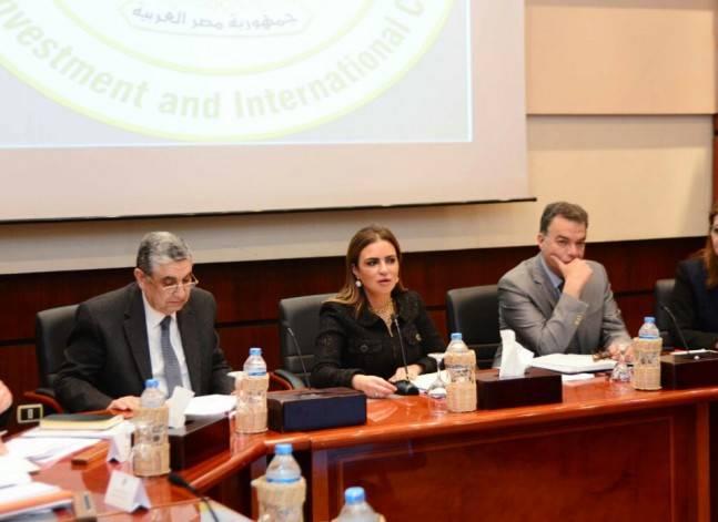 بيان: وفد من البنك الدولي يزور مصر منتصف الشهر الجاري