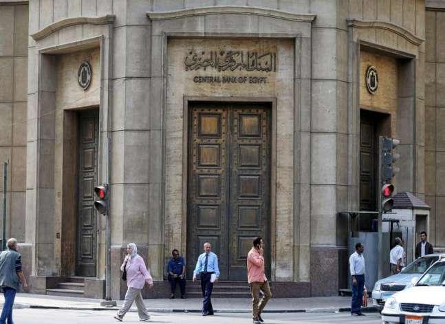 البنك المركزي: التضخم الأساسي يقفز إلى 25.8% في ديسمبر