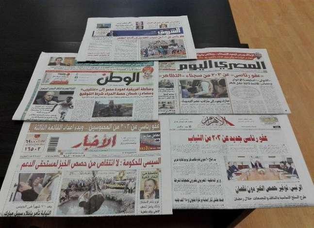 العفو الرئاسي وإخلاء سبيل مبارك يتصدران صحف اليوم