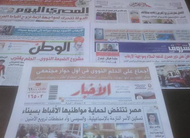 تصريحات السيسي عن أزمة أقباط سيناء تتصدر صحف الأحد