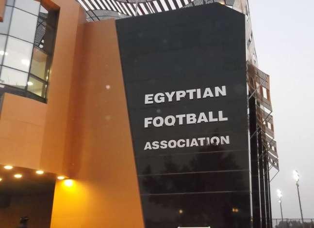 طبول الانتخابات تدق في اتحاد الكرة قبل ساعات من يوم الحسم
