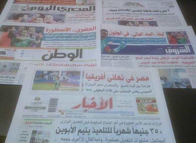 تأهل مصر لنهائي أمم أفريقيا والتعديل الوزاري يتصدران صحف الخميس