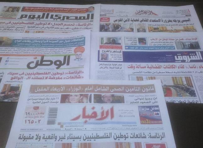 أصوات مصرية - نفي الرئاسة توطين الفلسطينيين بسيناء يتصدر صحف الجمعة