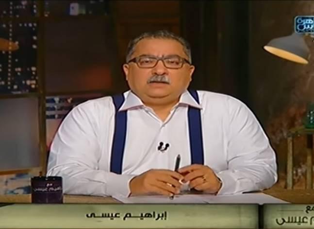 """إبراهيم عيسى يقرر عدم الاستمرار في تقديم برنامجه على """"القاهرة والناس"""""""