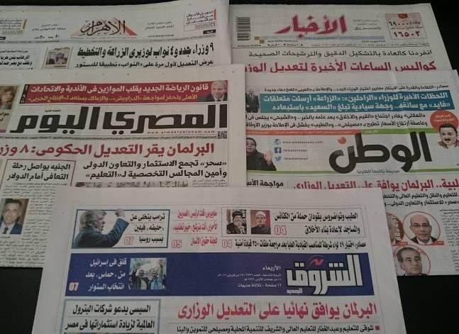 موافقة البرلمان على التعديل الوزاري تتصدر صحف الأربعاء