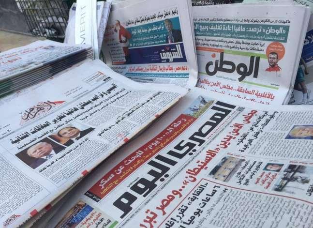 إدانة مجلس الأمن للاستيطان والطائرة الليبية تتصدران صحف السبت