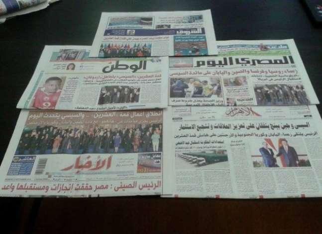 """مباحثات السيسي في """"العشرين"""" وتأجيل عقود """"النهضة"""" يتصدران صحف الاثنين"""