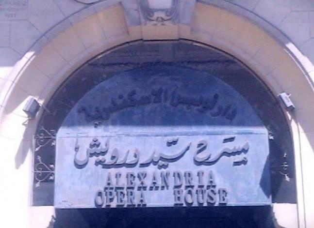 """""""أنا عربي"""" يفتتح مهرجان الحرية المسرحي بالإسكندرية"""