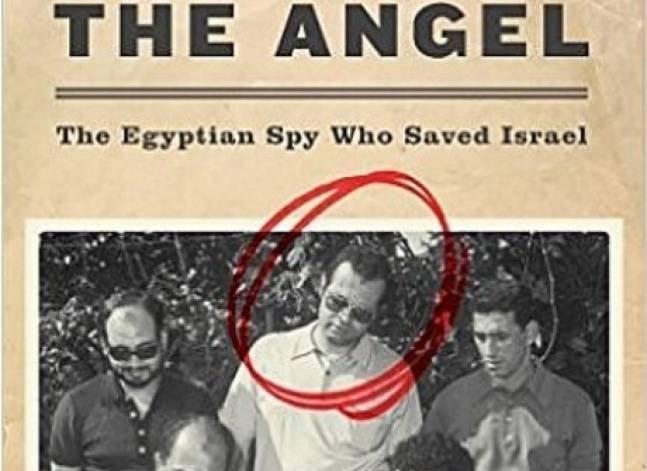"""مكالمة """"الملاك"""" الهاتفية التي أنقذت إسرائيل"""