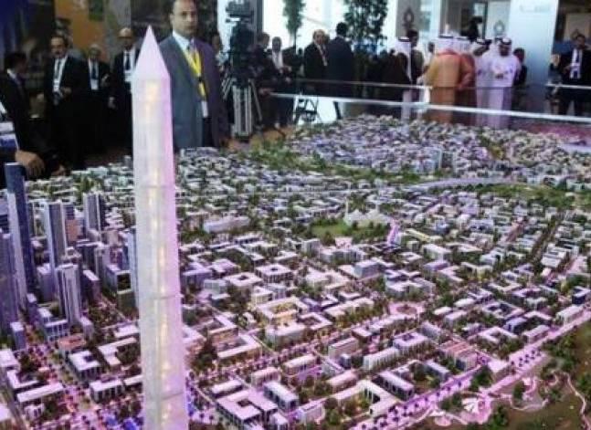 الإسكان والاستثمار توقعان اتفاقية لإقامة مدينة متكاملة بالعاصمة الإدارية