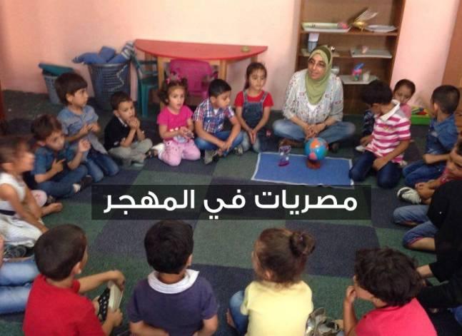 معلمة مصرية في أمريكا تترك الدكتوراه لمساعدة أطفال سوريا
