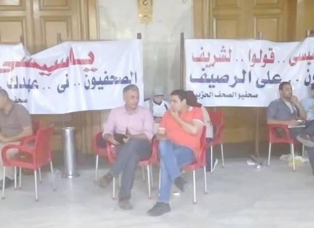 صحفيون يعتصمون بمقر نقابتهم احتجاجا على اقتحام الأمن لها