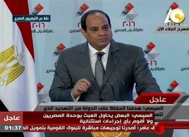 السيسي: 4.7 مليار جنيه إجمالي التبرعات التي جمعها صندوق تحيا مصر