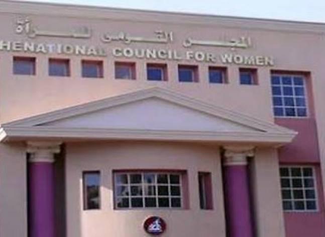 مايا مرسي تطالب بتمثيل مناسب للمرأة في المناصب القيادية المحلية والتنفيذية