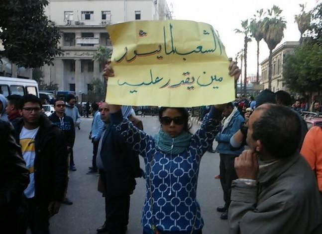"""إخلاء سبيل عبير الصفتي بكفالة في تهمة التظاهر بسبب """"تيران وصنافير"""""""